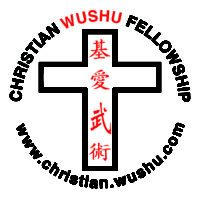 105Gibson Tree Planting ChristianWushuFellowship logo