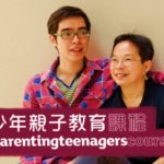 Parenting Teenagers Course