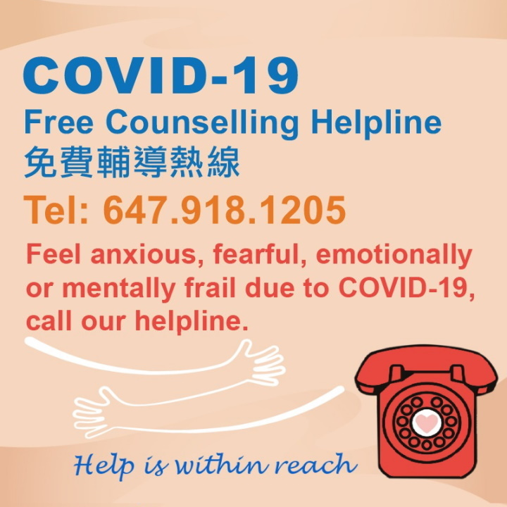 105 Gibson Centre Covid-19 Counselling Helpline