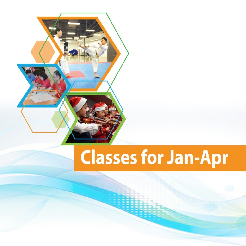 105 Gibson Centre Classes for January to April