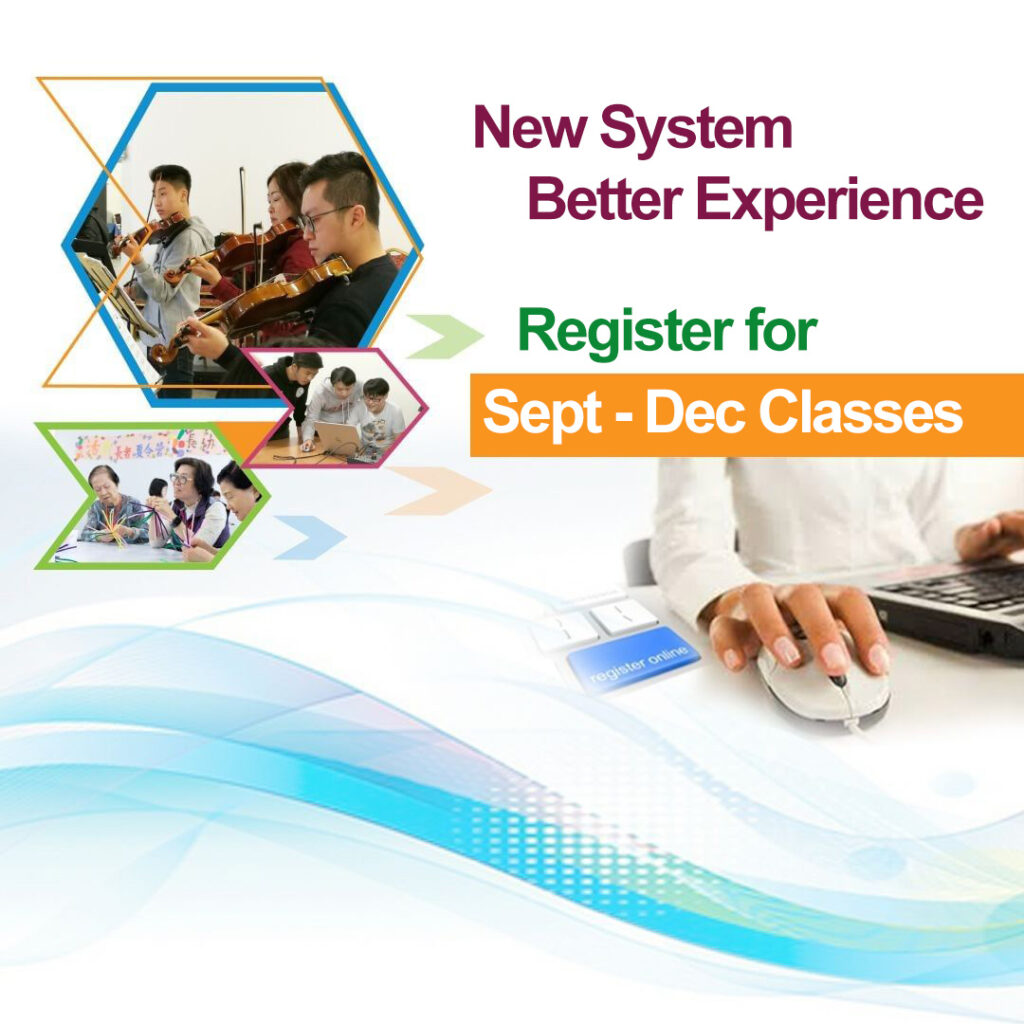 105 Gibson Centre's New Registration System