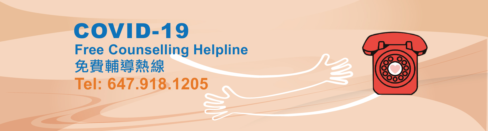 Covid-19 Free Counselling Helpline