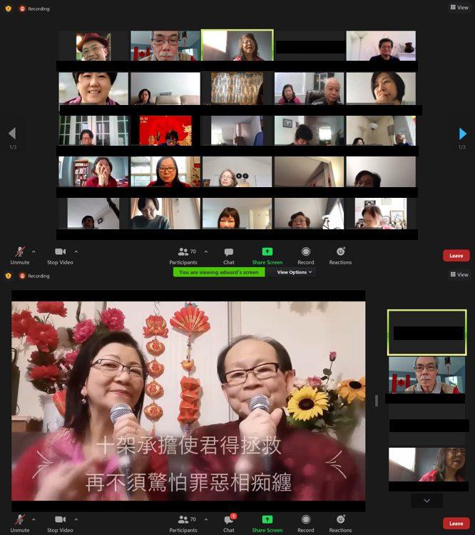 Abundant Life Institute Lunar New Year Celebration