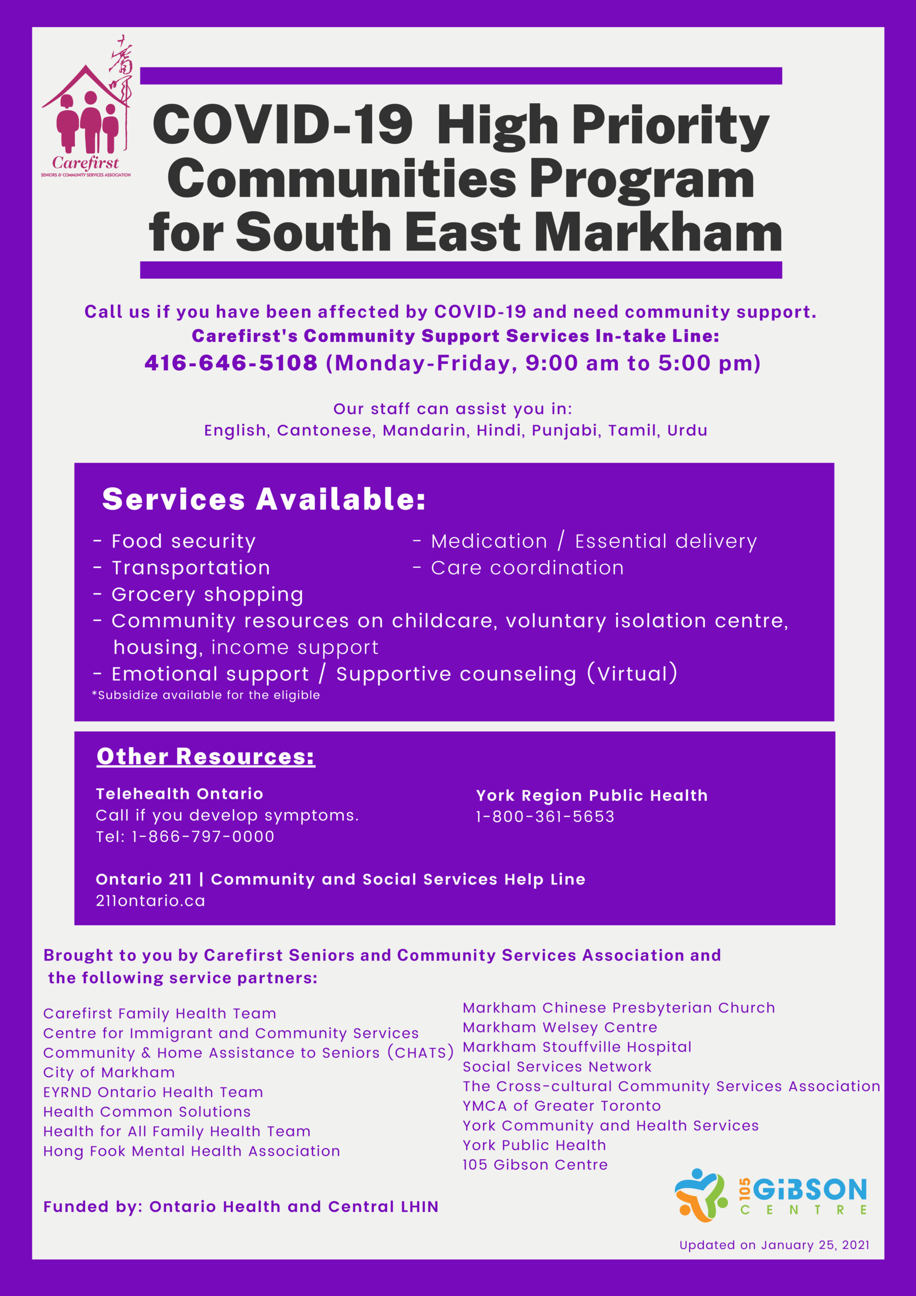 Covid-19 High Priority Communities Program for South East Markham Information Flyer
