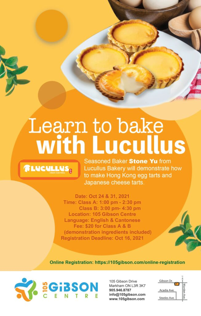 Learn to Bake with Lucullus poster updated 2021-08-11