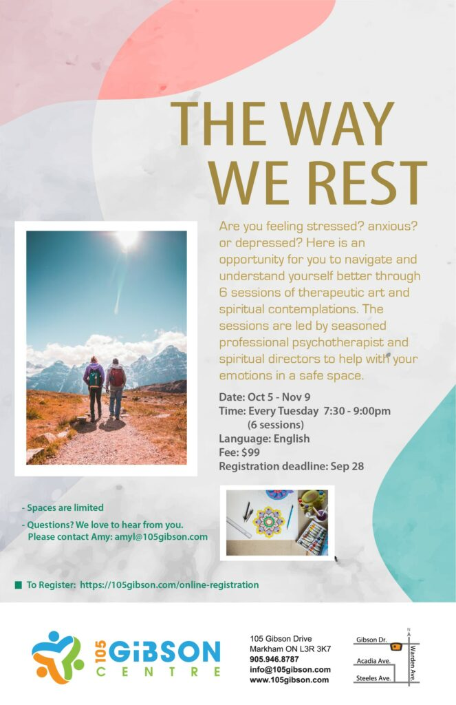 The Way We Rest Poster Updated 2021-08-17