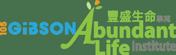 Abundant Life Institute